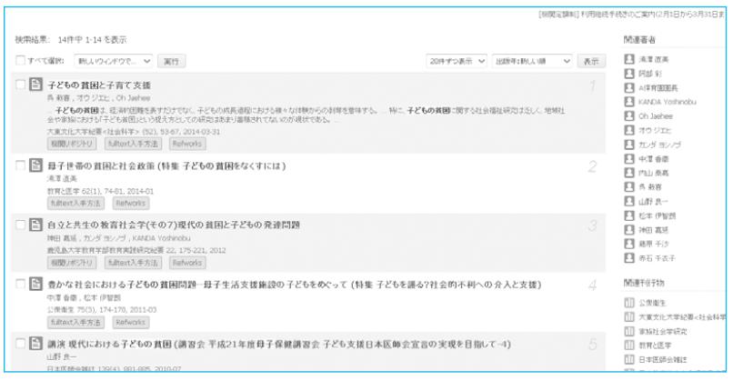 スクリーンショット 2015-04-28 12.51.31