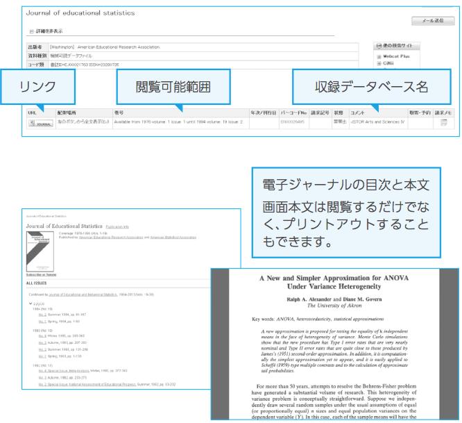 スクリーンショット 2015-04-28 9.59.45