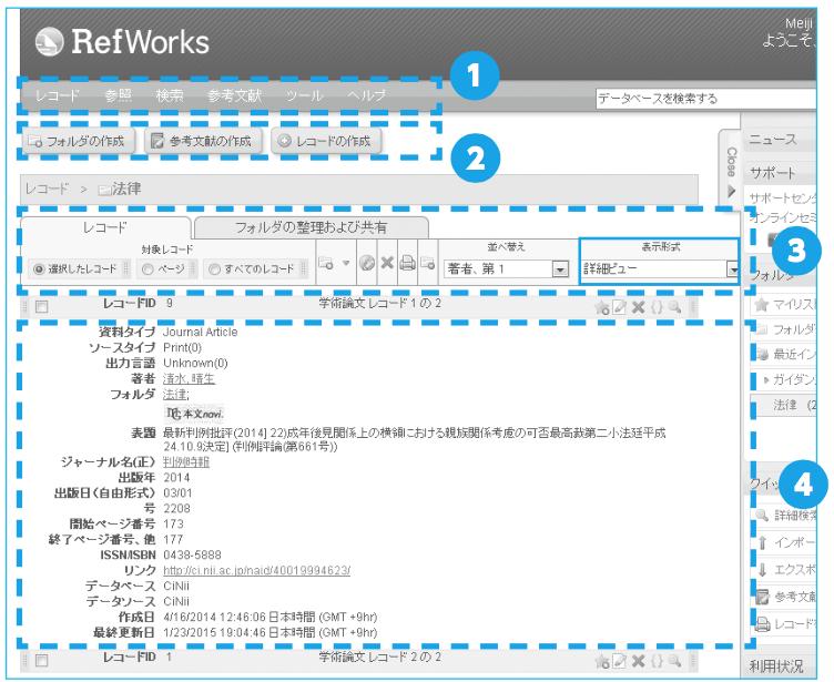 スクリーンショット 2015-04-28 20.04.42
