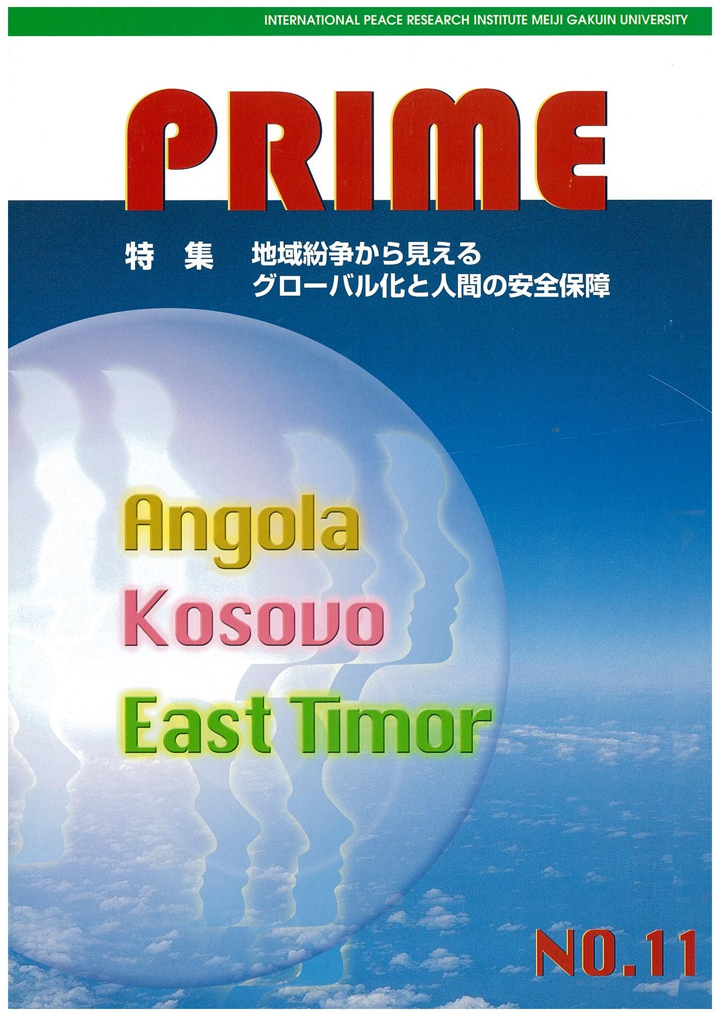 prime11cover