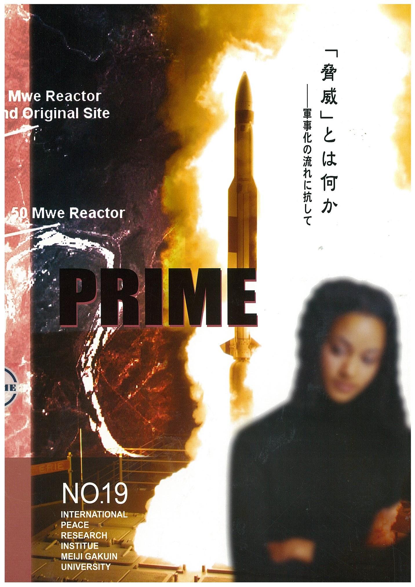 prime19cover
