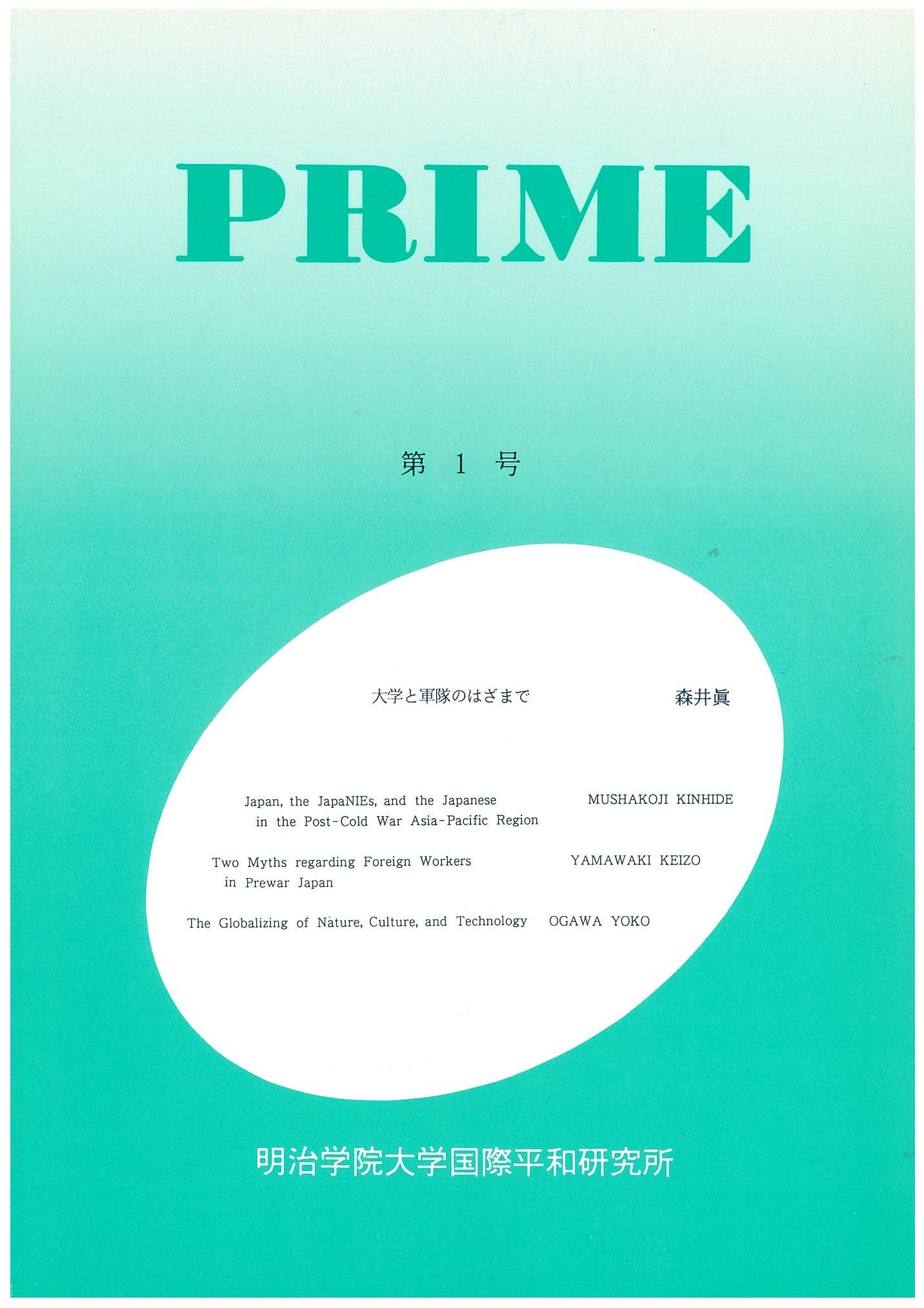 prime1cover