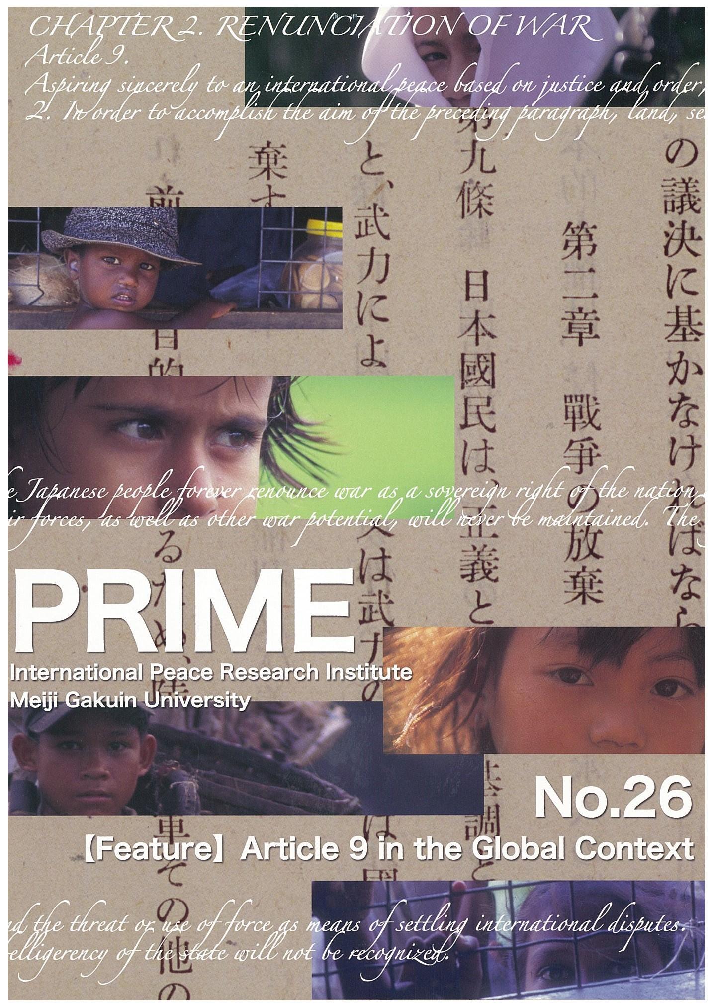 prime26cover