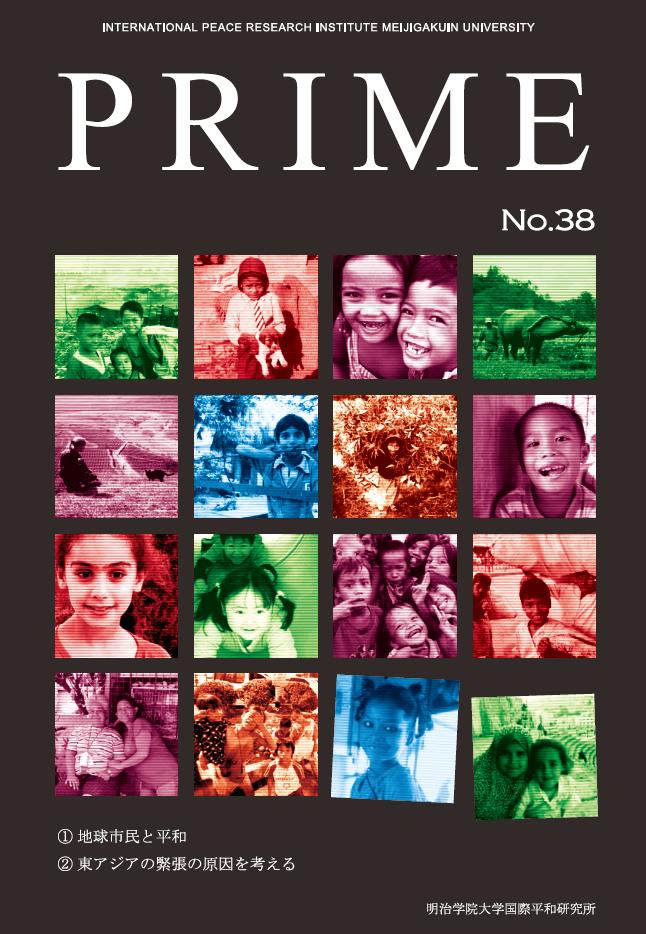 prime38cover