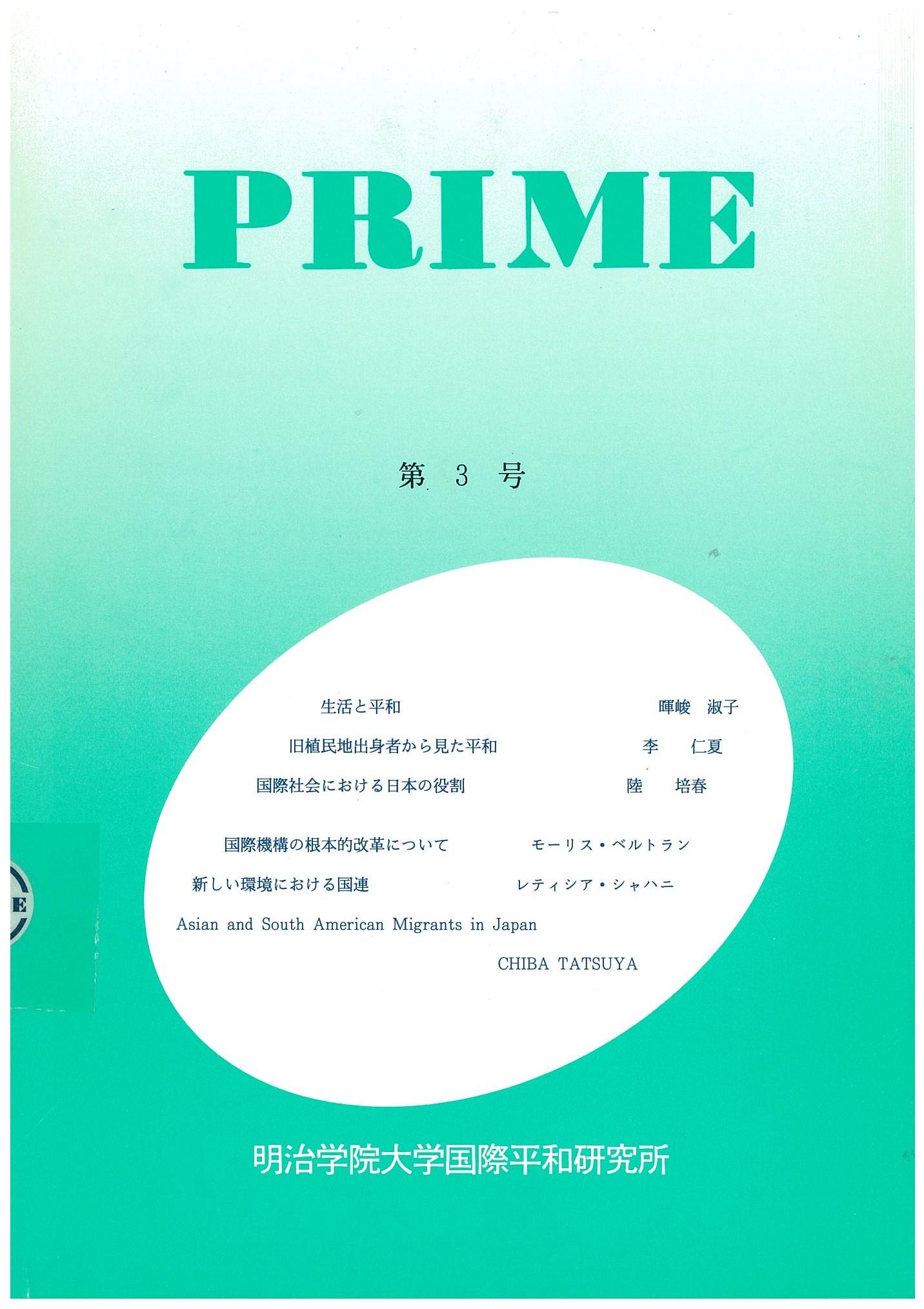 prime3cover