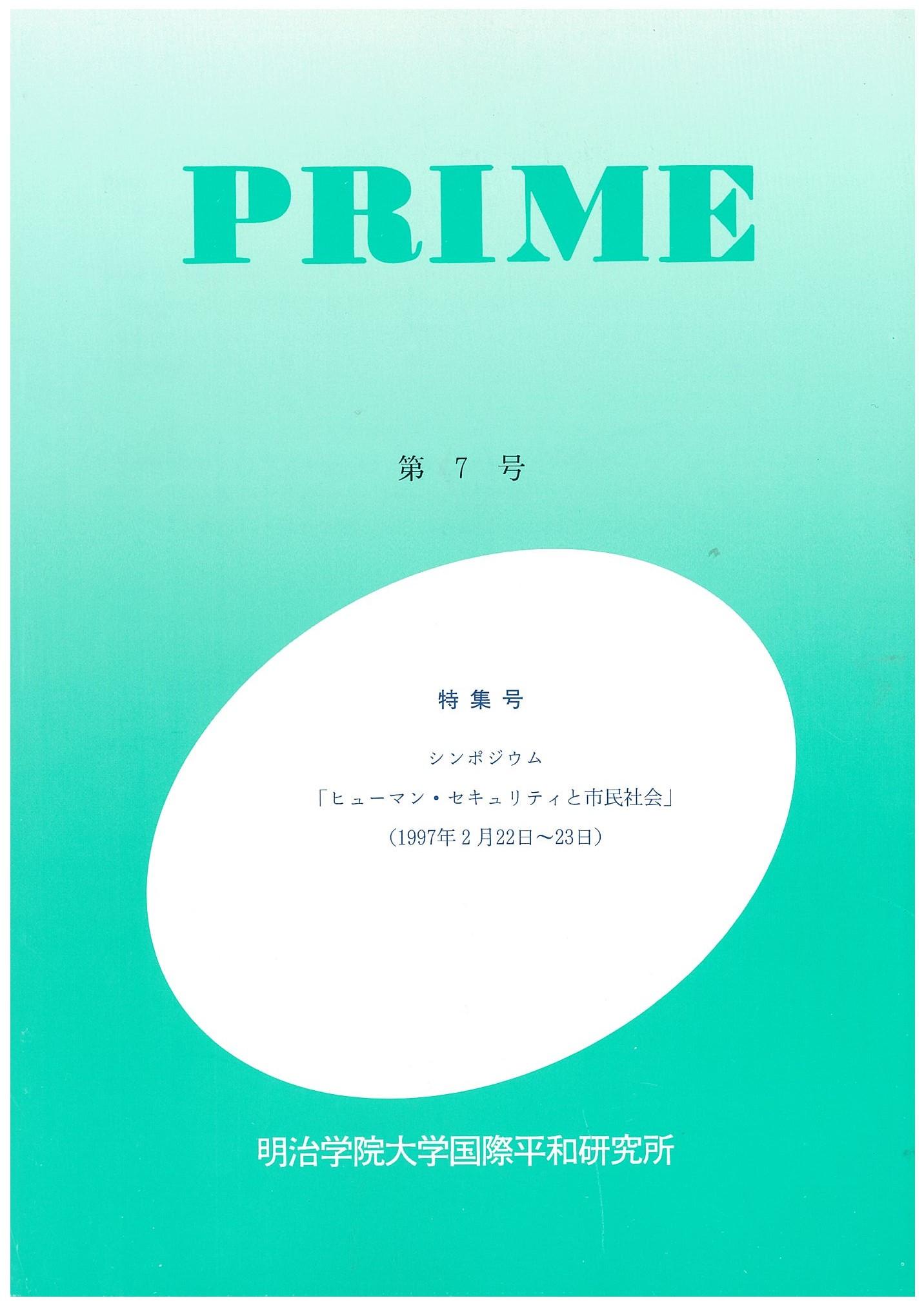 prime7cover