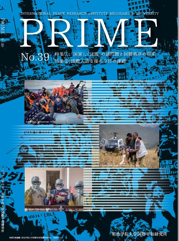 prime39cover